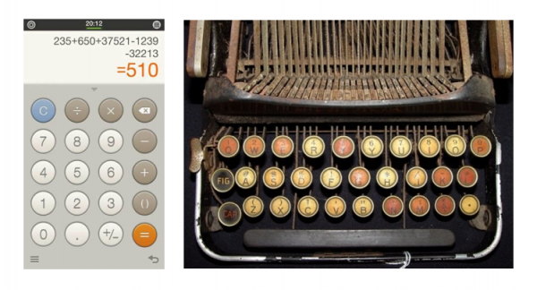 tizen-vs-typewriter