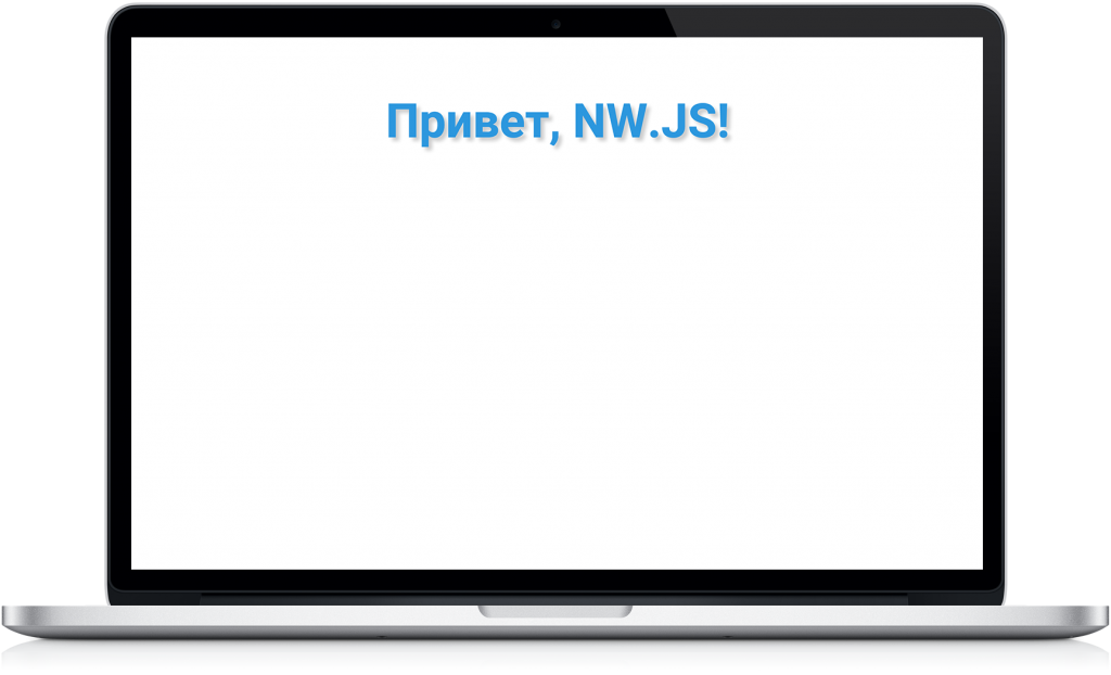 nwjs-macbook-kiosk
