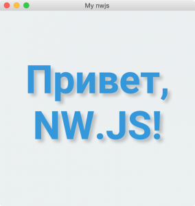 nwjs-window-frame