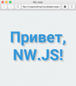 nwjs-window-frame-toolbar