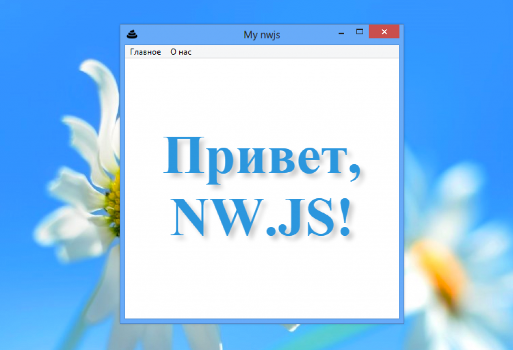 windows-nwjs